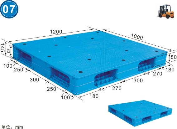 HF1210H焊接平板双面型